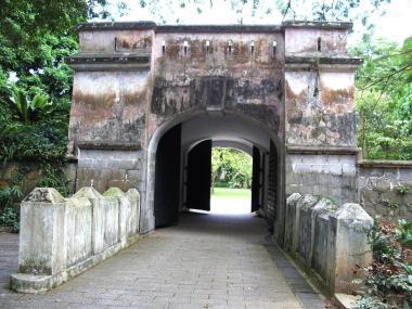 A cool gate