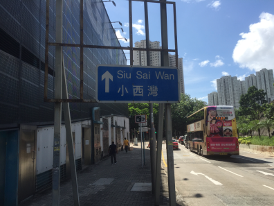 With convenient signs